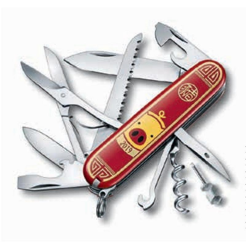 Victorinox Swiss Army Huntsman 2019 Year Of The Pig Knife